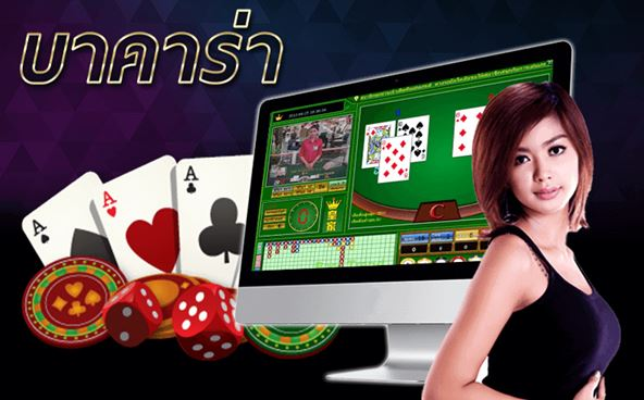 how-to-play-baccarat-rich